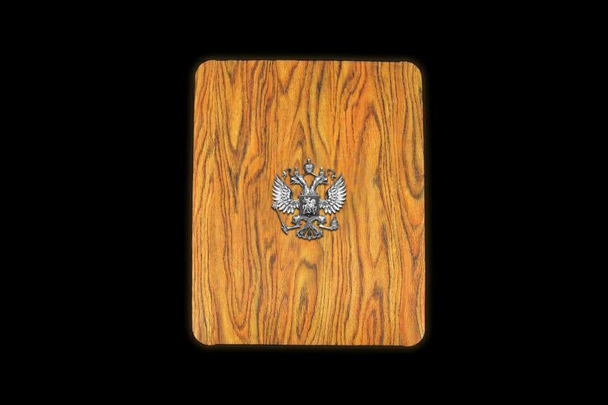 Wooden Apple iPad MJ Limited Edition with Gold Apple